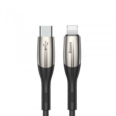 2 Meter USB-C Lightning Kabel