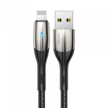 2 Meter USB Lightning Kabel